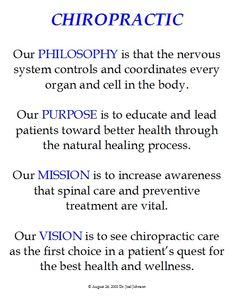 Northside Family Chiropractic's Philosophy, Purpose, Vision and Mission Statements http://northsidefamilychiropractic.com http://owasso-chiropractor.com/