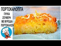 Πορτοκαλόπιτα - Συνταγή απλή & νόστιμη - YouTube Greek Desserts, Macaroni And Cheese, Sweets, Chocolate, Puddings, Ethnic Recipes, Youtube, Food, Mac And Cheese