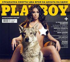 http://vestnici24.blogspot.bg/2016/11/playboy-2016.html