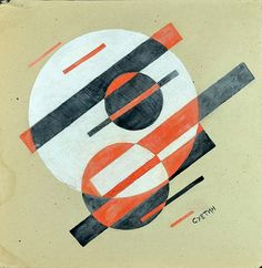 NIKOLAI SUETIN (RUSSIAN 1897-1954) : Composition