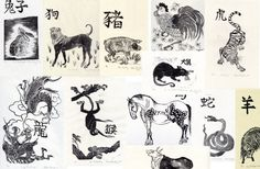 The complete set of 12 Chinese Zodiac linocut prints:    Da shu- The Rat- The Big Mouse, 1st in Chinese Zodiac, 9 (22.9 cm) by 6.25 (15.9 cm)  Niu- The