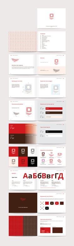 Redlake / brand / identity / book / style guide /packaging / business card / stationery / red & brown / by Alexander Sapelkin [CL: Nice integration of pattern and mixing up scale with large type and color swatches]