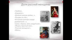 Николай Некрасов.  Основные мотивы лирики