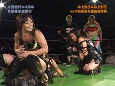 Takako Inoue and Kyoko Inoue vs. Manami Toyota and Mima Shimoda