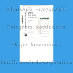 Microsoft Office 2019 Home and Business Russian Russia Only Medialess T5D-03242 Microsoft Office Home, Home Office, Russia, Floor Plans, Business, Box, Snare Drum, Home Offices, Store