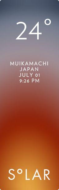 南魚沼市 weather has never been cooler. Solar for iOS.