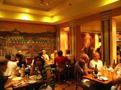 Bar Reggio - Restaurants - Concrete Playground Sydney