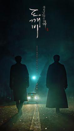 Goblin Goblin 2016, Korean Tv Series, Series Movies, Drama Korea, Jung Il Woo, Gong Yoo, Korean Actors, Korean Drama Movies, Japanese Wallpaper Iphone
