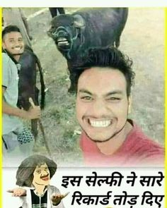 Tag and share🙌 #fun #jokes #funny pics #memes # laugh out laughter  📷Follow @mantasha 7059.