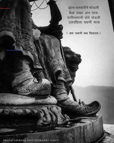 350 Chhatrapati Shivaji Maharaj HD Images Pics of Veer शवज - New Pictures Unique Wallpaper, Full Hd Wallpaper, Computer Wallpaper, Wallpaper Quotes, Mobile Wallpaper, Ganesh Wallpaper, Lord Shiva Hd Wallpaper, Bilder Download, Shivaji Maharaj Hd Wallpaper