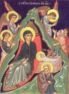 Рождество Христово Икона.jpg (Изображение JPEG, 1100×1502 пикселов) - Масштабированное (60%)
