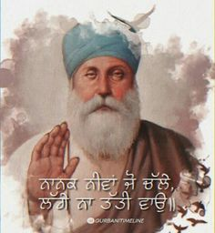 Value Quotes, Gurbani Quotes, Faith In God Quotes, Quotes About God, Golden Temple Amritsar, Nanak Dev Ji, The Creator, Movie Posters, Movies