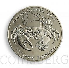 Ukraine 2 hryvnias Flora Fauna Freshwater Crab nickel silver 2000