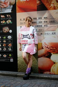 ストリートスナップ | 香山未奈 | Sister | 渋谷 (東京) Harajuku / Tokyo / Japan / Japanese Cute Girls Kawaii Pop Culture / Fashion / Product / Model / Goods / 6%DOKIDOKI / vivid / pastel ...