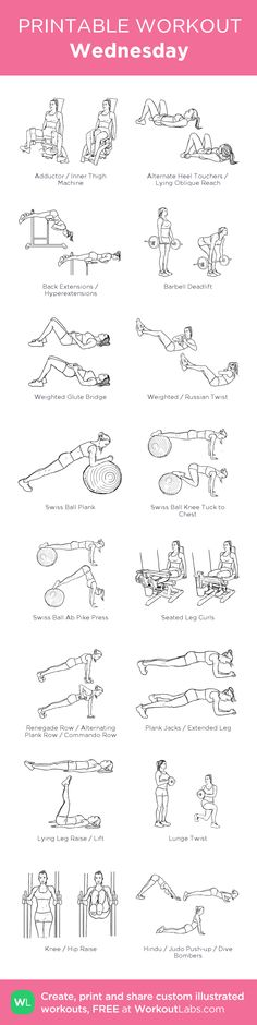Wednesday:my visual workout created at WorkoutLabs.com • Click through to customize and download as a FREE PDF! #customworkout