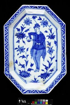 Sweetmeat tray      Place of origin:      Iran (made)     Date:      ca. 1642-1666 (made)     Artist/Maker:      Unknown (producti...