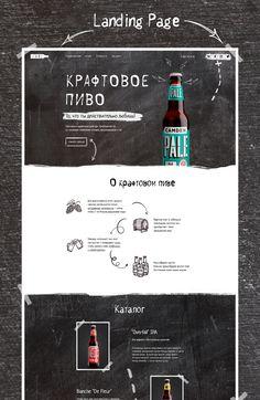 Craft Beer - landing page on Behance Vintage Web Design, Craft Beer Shop, Layout Design, Creative Web Design, Beer Company, Website Layout, Website Ideas, Home Brewing Beer, Beer Bar