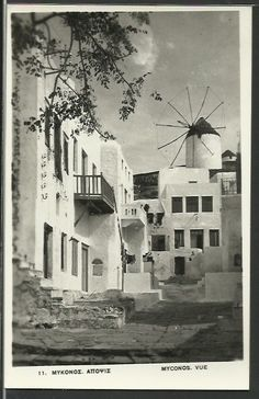 View of Mykonos