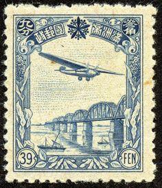 1937 Manchukuo