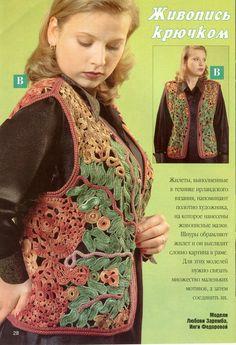 Irish crochet http://domnicaya.ru/post290097597/