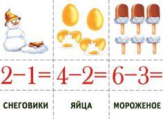 fal   VK Preschool Math, Arithmetic, Math Games, Classroom, Seasons, Education, Cards, Autism, Worksheets