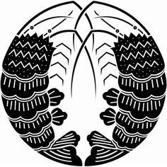 向かい海老の丸(むかいえびのまる)