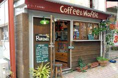 coffee house RUKIND