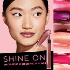 Love lip gloss with flavor & shine? Juice Gems are perfect!