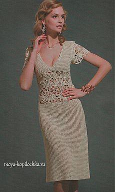 Светло-бежевое платье с ажурными вставками и рукавами.