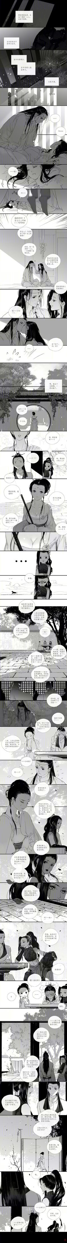 Dịch giúp tôi điiiiiiii Manga Art, Manga Anime, Read Anime, Manga Story, Chinese Cartoon, Cute Couple Art, Inazuma Eleven Go, Short Comics, Cool Animations
