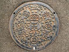 Kami Kochi manhole cover 2 (高知県香美市のマンホール2)
