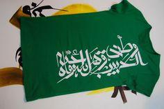 Saudi national day arabic typography t shirt..so pretty
