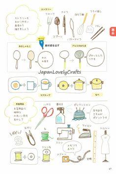 japanese easy drawing kamo doodle seasonal tutorial drawings pattern doodles girly kawaii motifs natural pen supply b1611 simple japanlovelycrafts する
