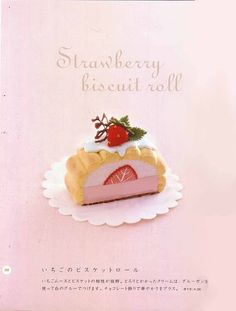 FREE Felt Pattern Ruko Strawberry Biscuit Roll