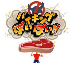 . Typography Logo, Logos, Typography Design, Logo Design, Toys Logo, Japan Logo, Gaming Banner, Game Logo, Business Card Logo