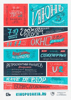 http://blog.spoongraphics.co.uk/articles/30-creative-examples-of-typography-poster-designs