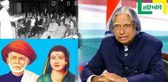 इन 10 महान टीचरों की कहानी आपको पता होनी चाहिए http://www.haribhoomi.com/literature/you-need-to-know-about-ten-teachers/45995.html