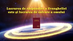 The Work of Spreading the Gospel Is Also the Work of Saving Man – God's Word This Is Gospel, Word Express, God Is For Me, Jesus Second Coming, Saint Esprit, Lob, In The Flesh, Word Of God, Holy Spirit