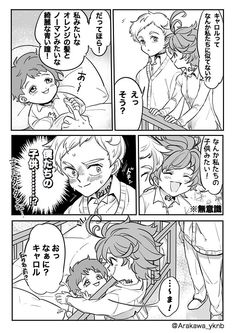 Read Paternidad from the story Norman x Emma The promised neverland by (Kary) with reads. Emma: ¿Acaso Ca. Norman, Anime Manga, Anime Art, Ship Sketch, Desenhos Love, My Little Pony Games, Mini Comic, Precious Children, Anime Life