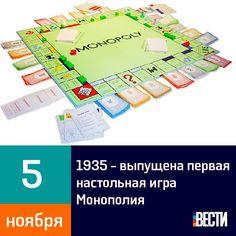 5 ноября 1935 год - выпущена первая настольная игра Монополия. #vestiua