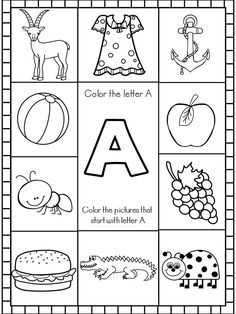Initial sounds, letter sounds, beginning sounds worksheets, early education, Beginning Sounds Kindergarten, Beginning Sounds Worksheets, Kindergarten Reading, Reading Activities, Speech Activities, Initial Sounds, Letter Sounds, Phonics Worksheets, Kindergarten Worksheets