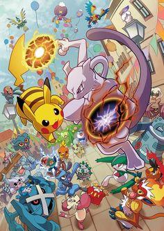 Pokemon fight!