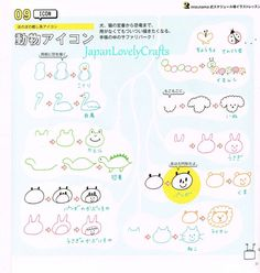 Kawaii Illustration Lesson mizutama Japanese Drawing Pattern
