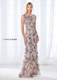 Cameron Blake 118676 - Stunning from every angle, this lace fit and flare gown with allover ribbon work and beading features illusion cap sleeves and a bateau neckline, an illusion back, and a sheath underskirt with a gradually flaring overskirt and a sweep train. A matching shawl is included.