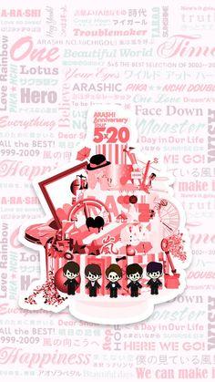 Love Dream, Face Down, First World, First Love, Rainbow, Hero, Wallpaper, Kpop, Templates