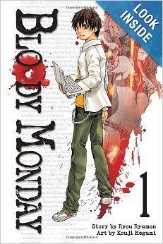 Bloody Monday 1: Ryou Ryumon, Kouji Megumi