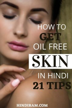 Shahnanz husain beauty tips for oily skin care tips for women trying to get oil free skin Tips For Oily Skin, Oily Skin Care, Skin Care Tips, Beauty Tips, Beauty Hacks, Glowing Skin, Free, Women, Skin Tips