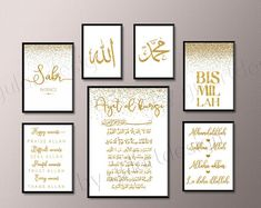 I& happy to introduce this article from my shop to Islam, Me . Islamic Quotes, Islamic Art, Alhamdulillah, Mekka Islam, Allah, Islamic Wall Decor, Coran, Mecca, Wallpaper Quotes