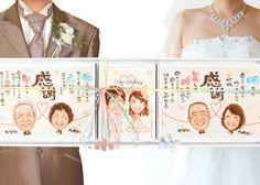 結婚式で贈る両親プレゼント『言葉のプレゼント』の人気の秘密