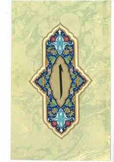 Ebrulu çalışmam... Islamic Art Pattern, Arabic Pattern, Pattern Art, Arabic Calligraphy Art, Arabic Art, Motifs Islamiques, Deco Paint, Art Articles, Iranian Art
